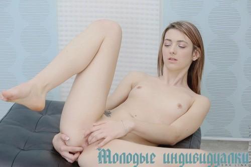 Ингрид домашний массаж