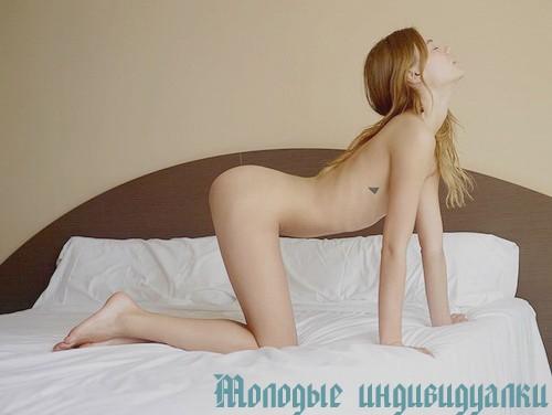 Проститутки оденцова от 1000до2500