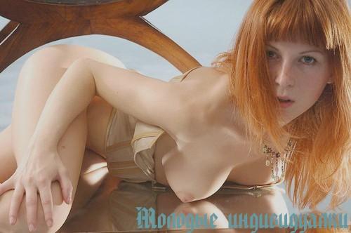 Интимные интим услуги Москвы