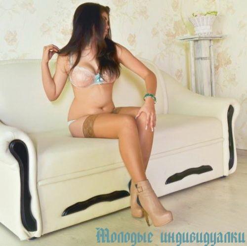 Мирця профессиональный массаж