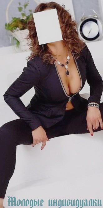 Саломея - Шалавы в лангепасе мобильные тонизирующий массаж